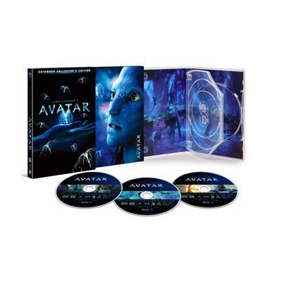 アバター DVD版エクステンデッド・エディション(本編3種収録)