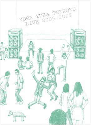 ゆらゆら帝国LIVE BOX 2005-2009 (2CD+DVD)【完全生産限定盤】