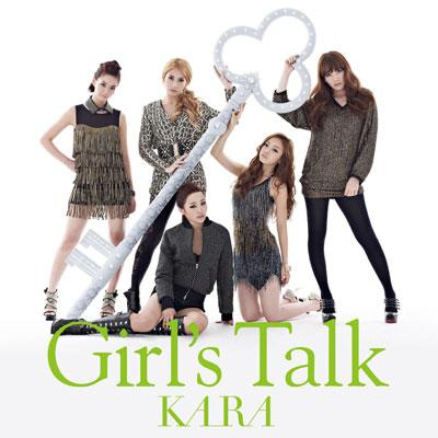Girls Talk (+DVD, First Limited Edition A)