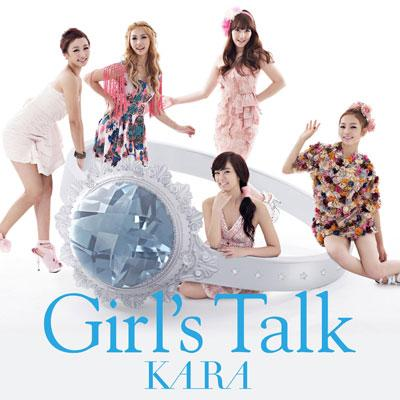 Girls Talk (+Photo Book, First Limited Edition B)