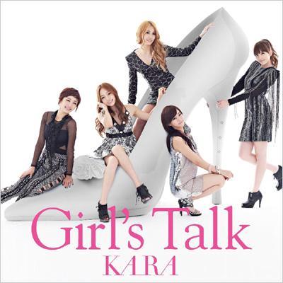 Girls Talk (First Limited Edition C)