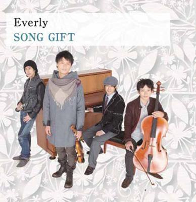 SONG GIFT