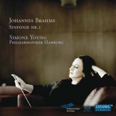 交響曲第1番 シモーネ・ヤング&ハンブルク・フィル