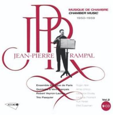 ランパルの芸術 VOL.2(8CD+ボーナスCD)