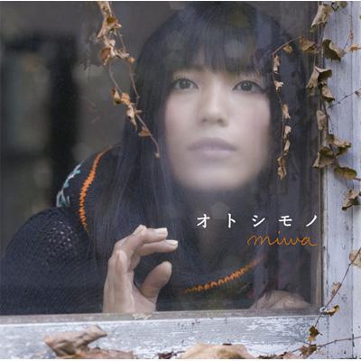 オトシモノ (+DVD)【初回限定盤】