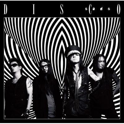 DISCO (+DVD)