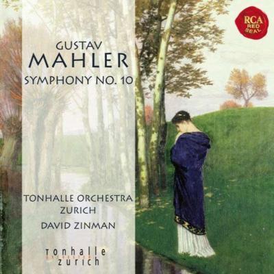 交響曲第10番(カーペンター版) ジンマン&チューリヒ・トーンハレ管弦楽団