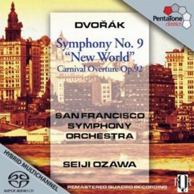 交響曲第9番『新世界より』、序曲『謝肉祭』 小澤征爾&サンフランシスコ交響楽団