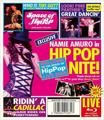 Space of Hip-Pop -namie amuro tour 2005-【Blu-ray】