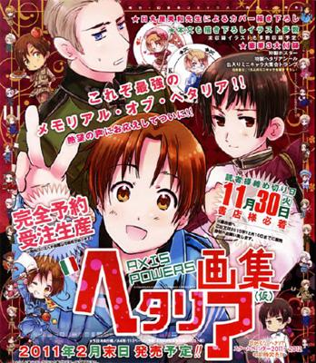 Hetalia Axis Powers Gashu (Limited Pre-order Manufacture with Giveaway)