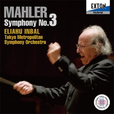 交響曲第3番 インバル&東京都交響楽団、フェルミリオン(2SACD)