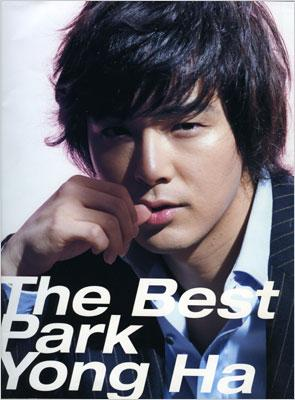 The Best Park Yong Ha パク・ヨンハ写真集
