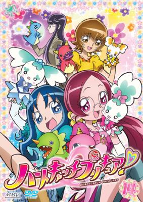 Stocks At Physical Hmv Store Heart Catch Prettycure 14 Precure