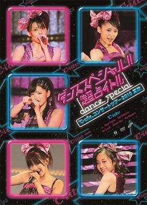 ℃-uteコンサートツアー2010夏秋 ダンススペシャル!!「超占イト!!」