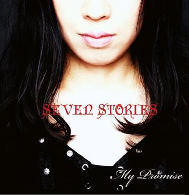 SEVEN STORIES