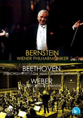 ベートーヴェン:弦楽四重奏曲第...