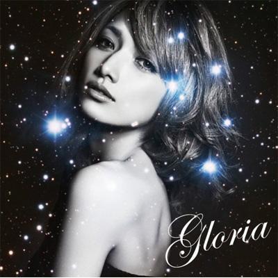 Gloria (+DVD)