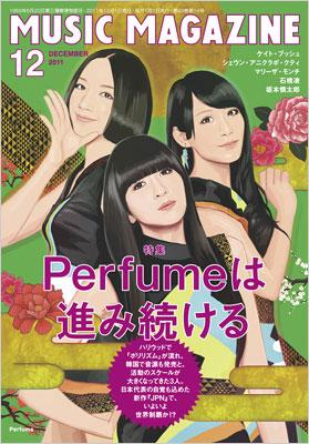 Music Magazine 2011年12月号