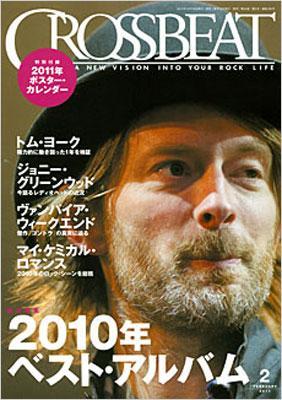 CROSSBEAT 2011年2月号