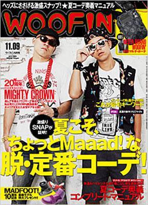 WOOFIN' 2011年9月号