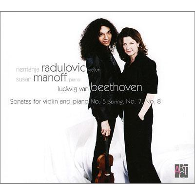 ヴァイオリン・ソナタ第5番『春』、第7番、第8番 ラドゥロヴィッチ(vn)、マノフ(p)
