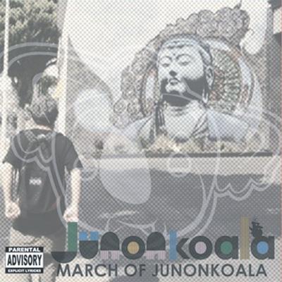 MARCH OF JUNONKOALA