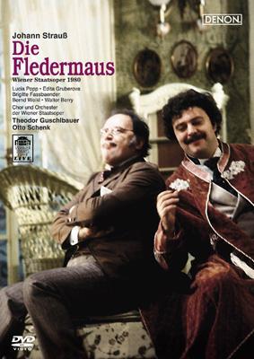 『こうもり』全曲 シェンク演出、グシュルバウアー&ウィーン国立歌劇場、ヴァイクル、ポップ、他(1980 ステレオ)