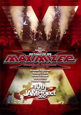 JAM Project LIVE 2010 MAXIMIZER 〜Decade of Evolution〜LIVE DVD