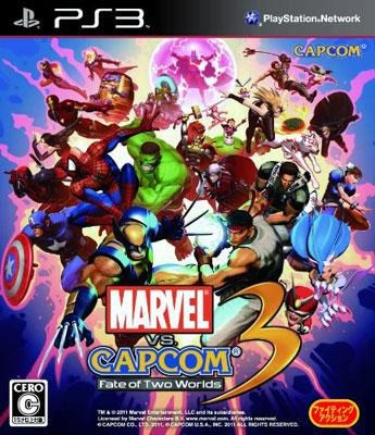 MARVEL VS.CAPCOM 3 Fate of Two Worlds