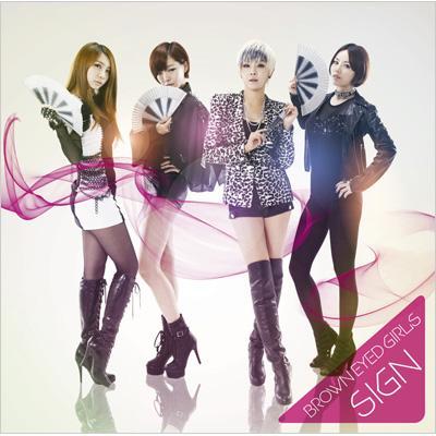 SIGN (+DVD)【初回生産限定盤A】