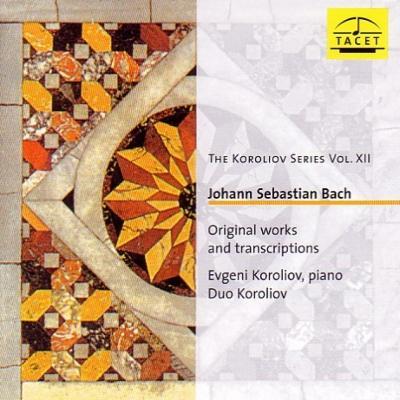 ピアノのための編曲作品集、ピアノ・デュオのための編曲作品集 コロリオフ、デュオ・コロリオフ