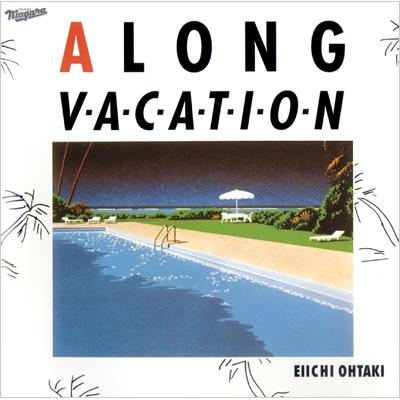 A LONG VACATION : 30th Anniversary Edition