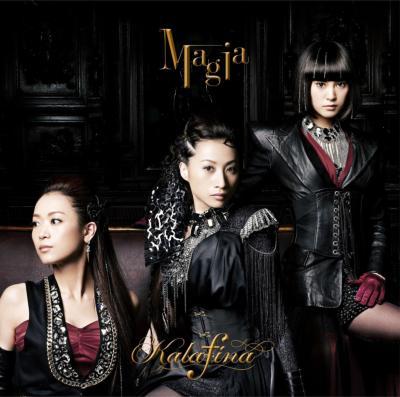 Magia TVアニメ「魔法少女まどか☆マギカ」エンディングテーマ 【初回生産限定盤】CD+DVD