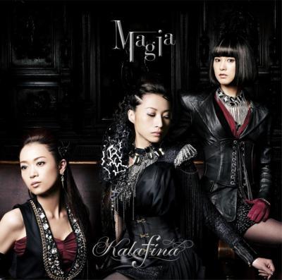 Magia TVアニメ「魔法少女まどか☆マギカ」エンディングテーマ