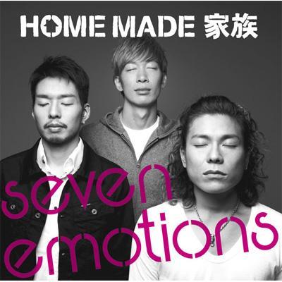 seven emotions