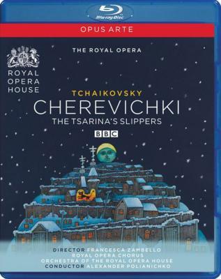 『チェレヴィチキ』全曲 ザンベッロ演出、ポリャニチコ&コヴェント・ガーデン王立歌劇場、ディアドコヴァ、ミハイロフ、他(2009 ステレオ)