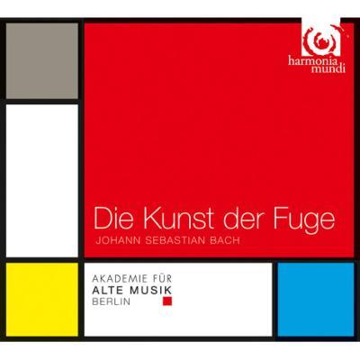 『フーガの技法』 ベルリン古楽アカデミー