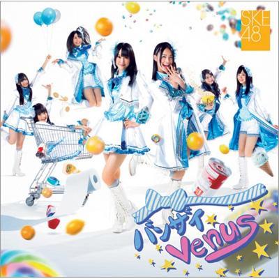 バンザイVenus (+DVD)【type A】