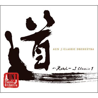 道 -Road-J Classic 1