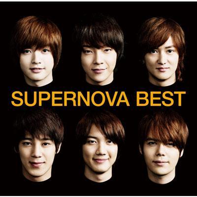 SUPERNOVA BEST 【通常盤】