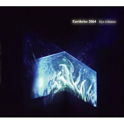 earthrise2064