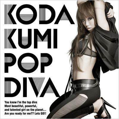 POP DIVA (+DVD)