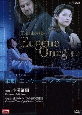 Eugene Onegin : F.Richter, Ozawa / Tokyo Opera Nomori, Jenis, Mataeva, Brenciu, Cassian, etc (2008 Stereo)(2DVD)