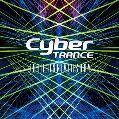 Cyber Trance 10th Anniversary