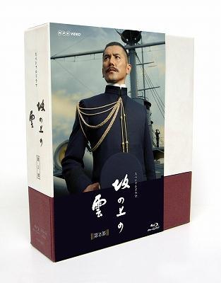 NHK スペシャルドラマ 坂の上の雲 第2部 ブルーレイBOX