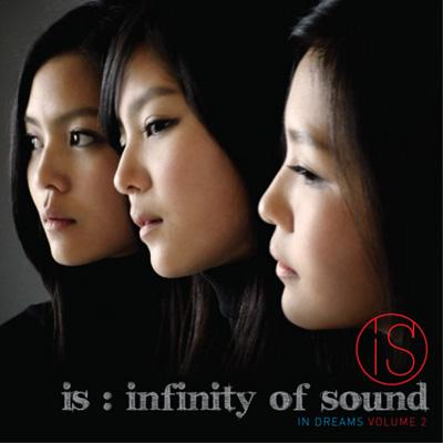 Mini Album: In Dreams Volume.2