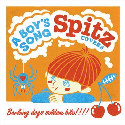 Spitz Covers