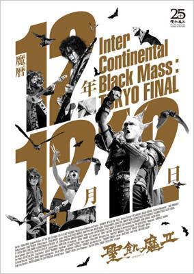 魔暦12年12月12日 Inter Continental Black Mass: TOKYO FINAL
