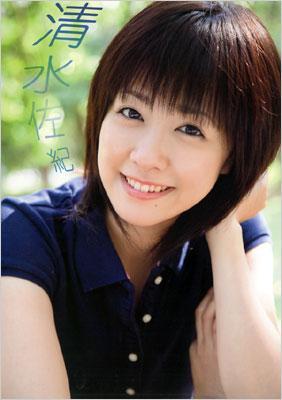 Saki Shimizu Berryz Kobou 1st Solo Photobook
