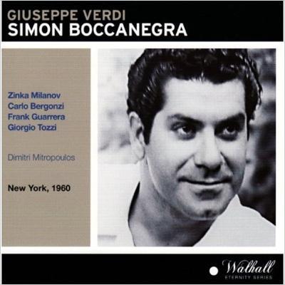 『シモン・ボッカネグラ』全曲 ミトロプーロス&メトロポリタン歌劇場、グァレーラ、ベルゴンツィ、他(1960 モノラル)(2CD)